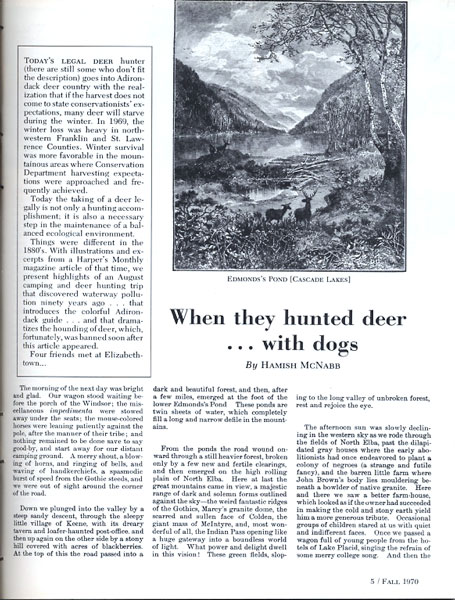 page05_fall1970_web